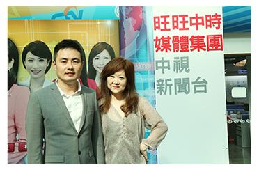 思凯集团CEO陈圣受邀考察中国电视事业股份有限公司