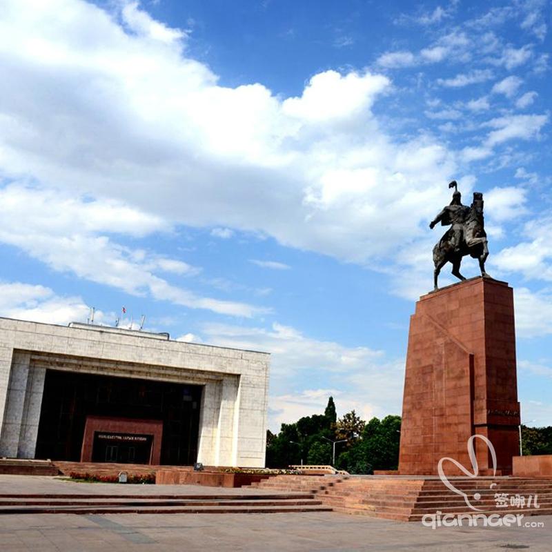 吉尔吉斯斯坦旅游电子签证+简化材料+全国受理