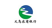 义乌农商银行