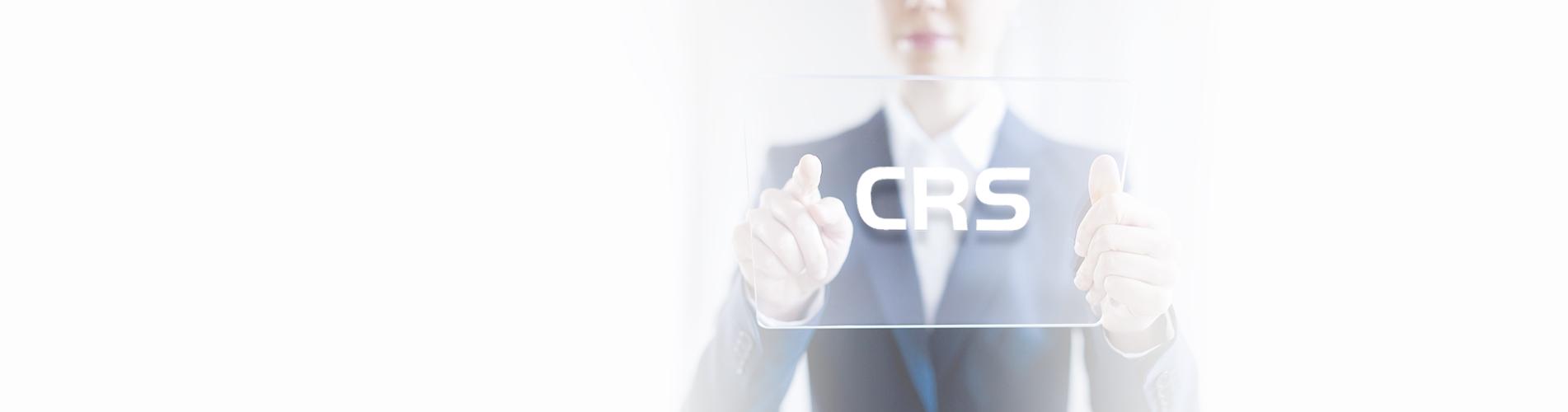 CRS更加透明