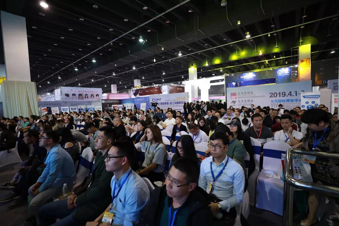 2018跨境大师年度回顾(上篇):3届千人高峰论坛、20余期闭门沙龙、助力近万创业者深度转型!