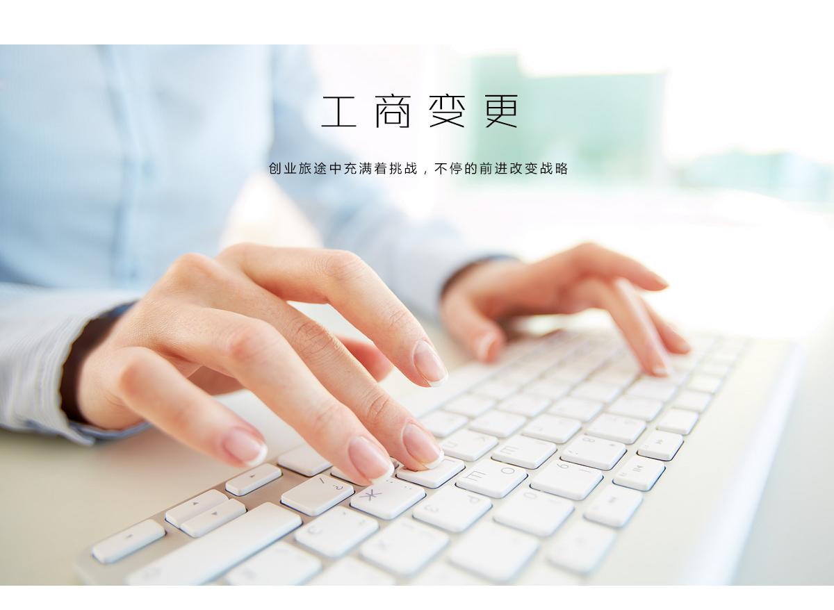 公司名称变更-_01.jpg