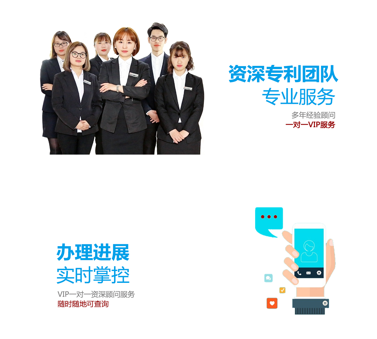 公司名称变更-_06.jpg
