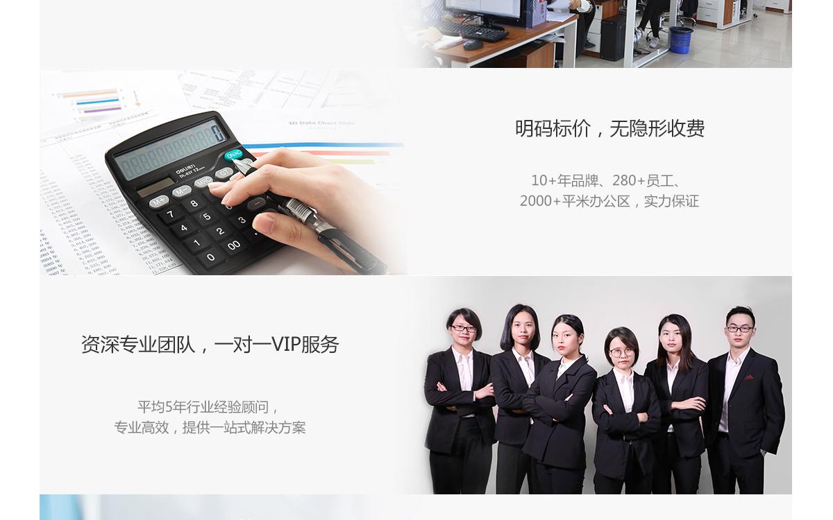 香港公司年检2_05.jpg
