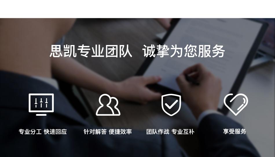 香港公司注销_06.jpg