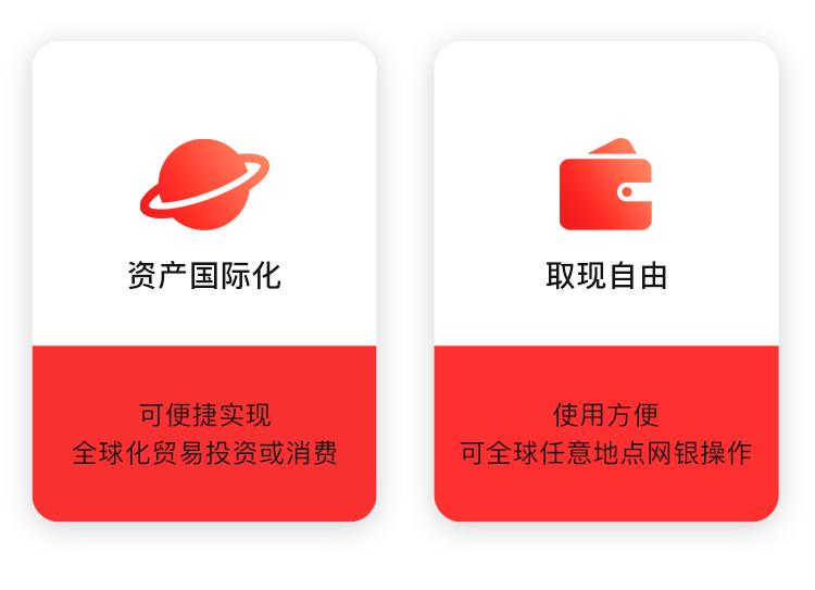 香港公司银行开户WX_03.jpg