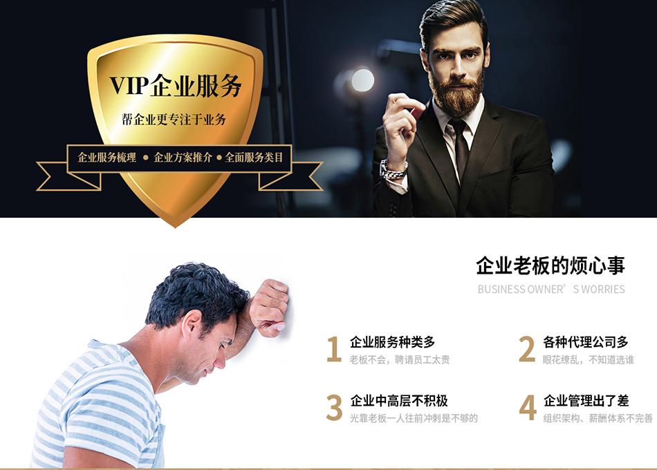 VIP内容pc_01.jpg